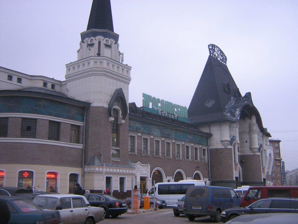 Ярославский вокзал. Ворота в Сибирь